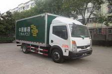 ZN1062A5ZM二类日产(NISSAN)载货汽车底盘