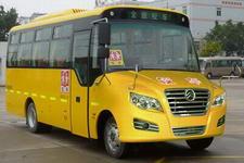 7.2米金旅小學生專用校車