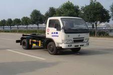 虹宇牌HYS5040ZXX型车箱可卸式垃圾车