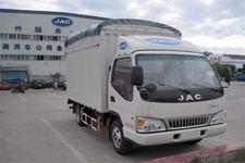江淮牌HFC5041CPYP92K2C2型蓬式运输车图片