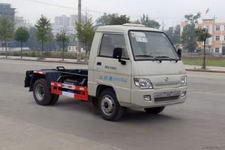 虹宇牌HYS5020ZXXB型车厢可卸式垃圾车