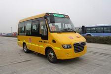 6米|10-21座海格小学生校车(KLQ6606XQE3B)