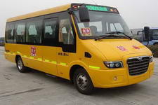 7米|24-28座海格小学生校车(KLQ6706XQE3B)