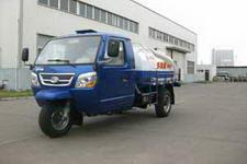 五星牌7YPJ-11100G2B型罐式三轮汽车图片