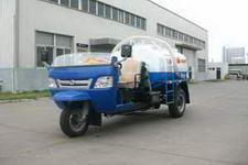 五星牌7YP-1175G2B型罐式三轮汽车图片