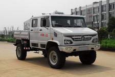 豪曼越野载货车(ZZ2070S)
