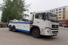 楚胜牌CSC5250TQZTD11型清障车