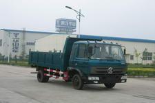 华山单桥自卸车国三147马力(SX3062GP3)