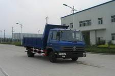 华山单桥自卸车国三180马力(SX3061GP3)