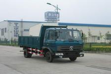 华山单桥自卸车国三131马力(SX3042GP3)