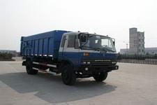 华东牌CSZ5160ZLJ3型自卸式垃圾车