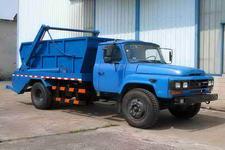 禅珠牌FHJ5093ZBS型摆臂式垃圾车图片