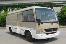亚星牌YBL5060XXY型客厢式运输车