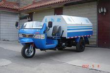 兰驼牌7YP-1450DQA农用车图片