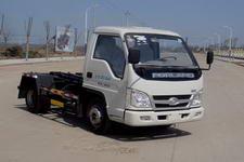 虹宇牌HYS5030ZXXB型车厢可卸式垃圾车