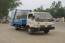 楚胜牌CSC5040ZBS3型摆臂式垃圾车