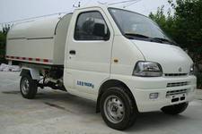 张永江牌BXH5021TLJ型自卸式垃圾车