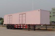 宇威13米31.5吨3轴厢式半挂车(XXG9400XXY)