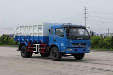九通牌KR5103ZLJD型密封式垃圾车图片