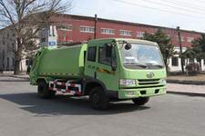 环菱牌CCQ5080ZYS型压缩式垃圾车