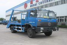 楚胜牌CSC5111ZBS3型摆臂式垃圾车