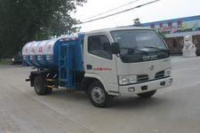 楚胜牌CSC5052ZZZ3型自装卸式垃圾车