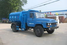 楚胜牌CSC5104ZZZE型自装卸式垃圾车