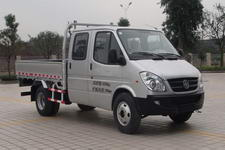 渝州国三单桥货车102马力2吨(YZ1040F3WAYZ)