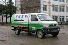 九通牌KR5031ZLJ型密封式垃圾车图片