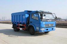 九通牌KR5080ZLJD4型自卸式垃圾车图片