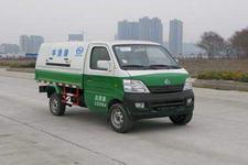 九通牌KR5020ZLJ4型自卸式垃圾车图片