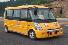 山東濟寧濟南菏澤 五菱牌GL6505XQ型小學生校車