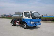 九通牌KR5050ZXXD3型车厢可卸式垃圾车图片