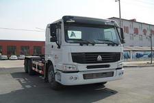 华星牌CCG5250ZXX型车厢可卸式垃圾车