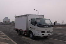 国五售货车带吧台外接电源流动餐车的报价