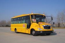 8米|24-41座福达小学生专用校车(FZ6800XC01)
