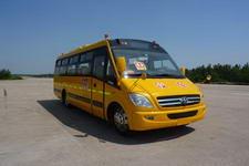 8米|24-41座合客小学生专用校车(HK6801KX)