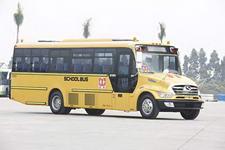 10米|24-56座金龙小学生专用校车(XMQ6100ASN4)