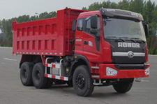 广正牌GJC3250ZZX型自卸汽车