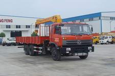 江特牌JDF5230JSQ型随车起重运输车