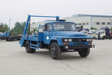 江特牌JDF5100ZBL型摆臂式垃圾车