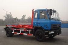 NEWWAY牌CXL5160ZXX型车厢可卸式垃圾车