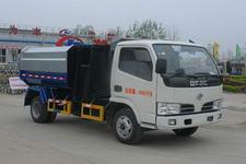 程力威牌CLW5040ZZZ3型自装卸式垃圾车