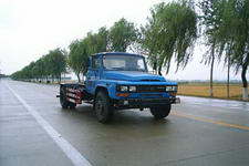 华星牌CCG5090ZXX型车厢可卸式垃圾车