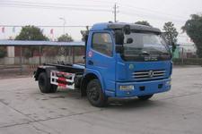 中洁牌XZL5070ZXX3型车厢可卸式垃圾车