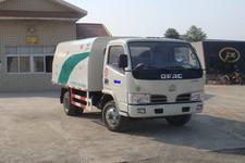 江特牌JDF5051ZLJ型密封式垃圾车
