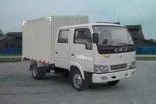 南骏牌CNJ5030XXYES33B型厢式运输车