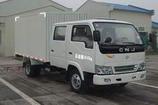 南骏牌CNJ5030XXYES31B型厢式运输车