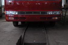 川江牌CJQ6750Q型客车图片2
