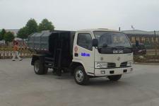 江特牌JDF5040ZZZ型自装卸式垃圾车
